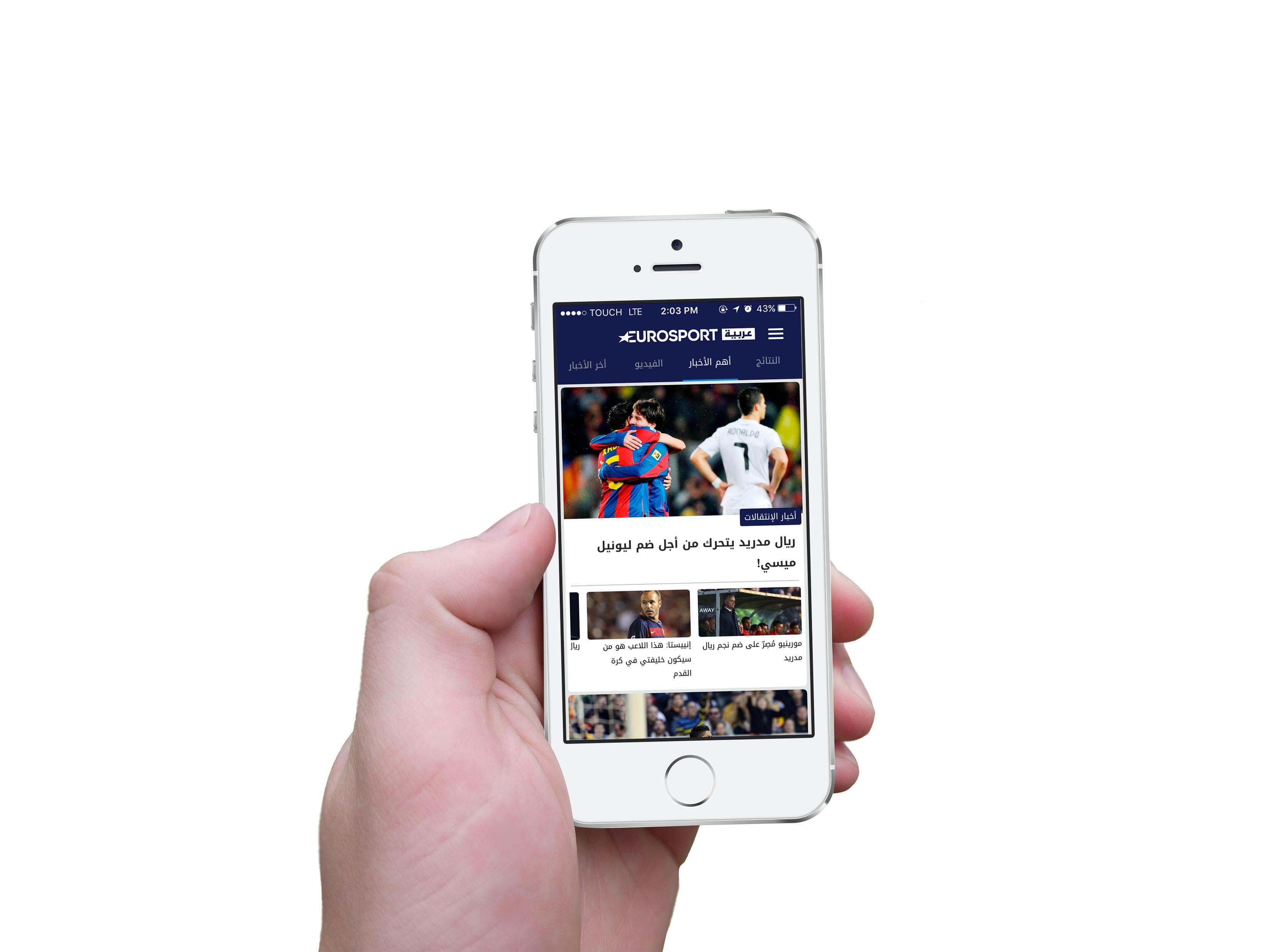 Eurosport Arabia App