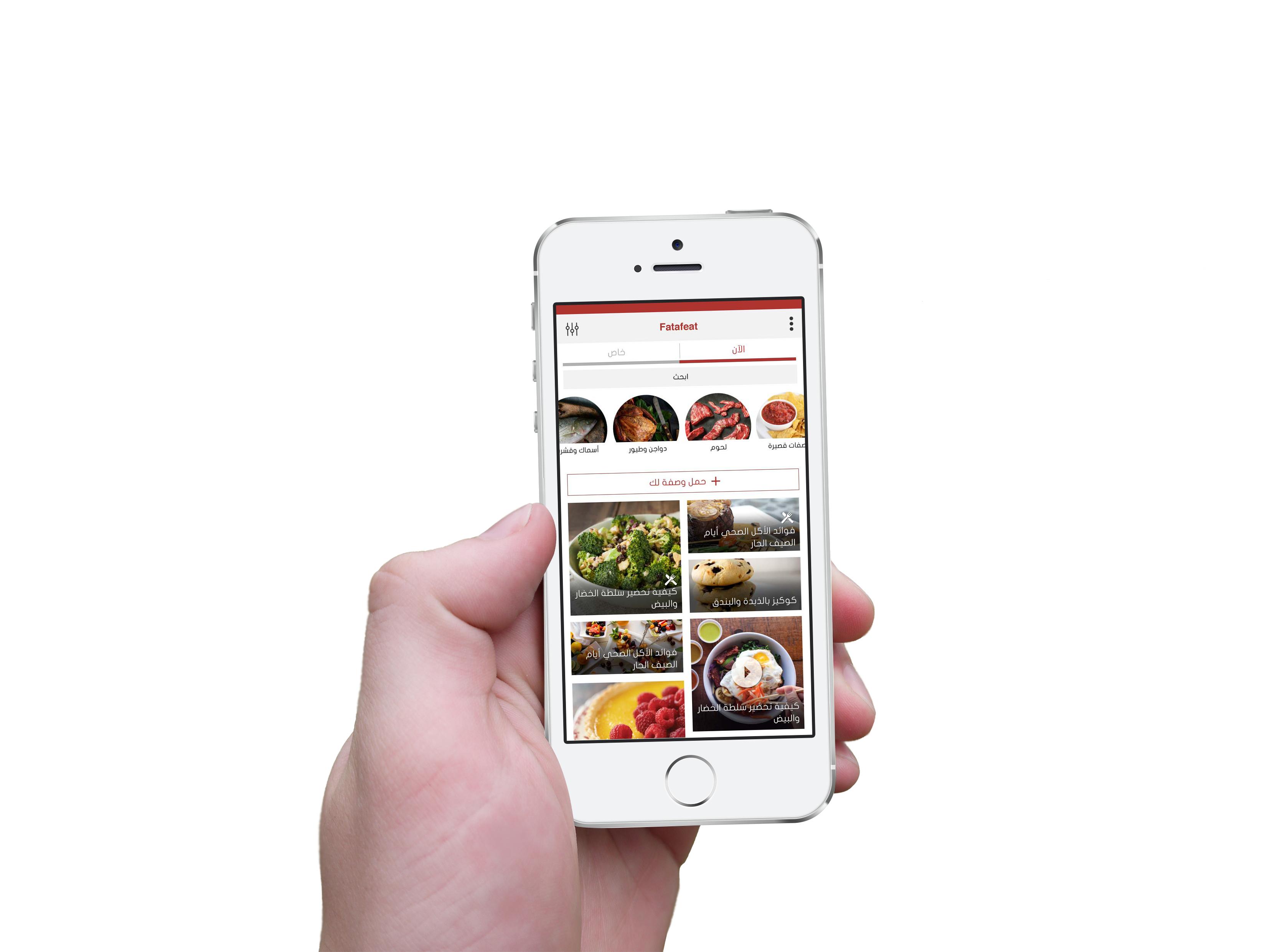 Fatafeat App